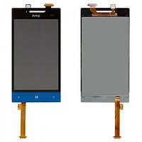 Дисплей (экран) для HTC A620e Windows Phone 8S + с сенсором (тачскрином) синий