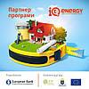 «IQenergy» компенсация 35% на окна и двери
