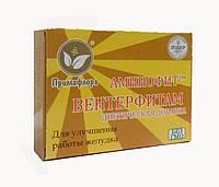«Вентерфитам» - аминофит для улучшения работы желудка