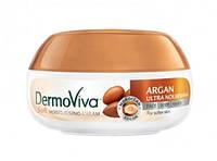Крем Dabur Vatika Dermo Viva Argan питательный для лица, тела и рук