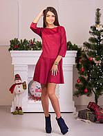 Модное платье из замши бордового цвета