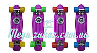 Скейтборд/скейт Penny Board Fish (Пенни борд Фиш): фиолетовый, до 80кг, фото 1