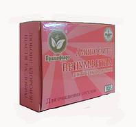 «ВЕНУМФИТАМ» - аминофит для очищения сосудов