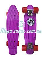 Скейтборд/скейт Penny Board Fish (Пенни борд Фиш): фиолетовый, до 80кг