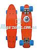 Скейтборд/скейт Penny Board Fish (Пенни борд Фиш): оранжевый, до 80кг