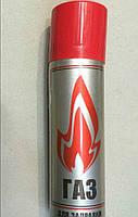 Газ для заправки зажигалок, серый