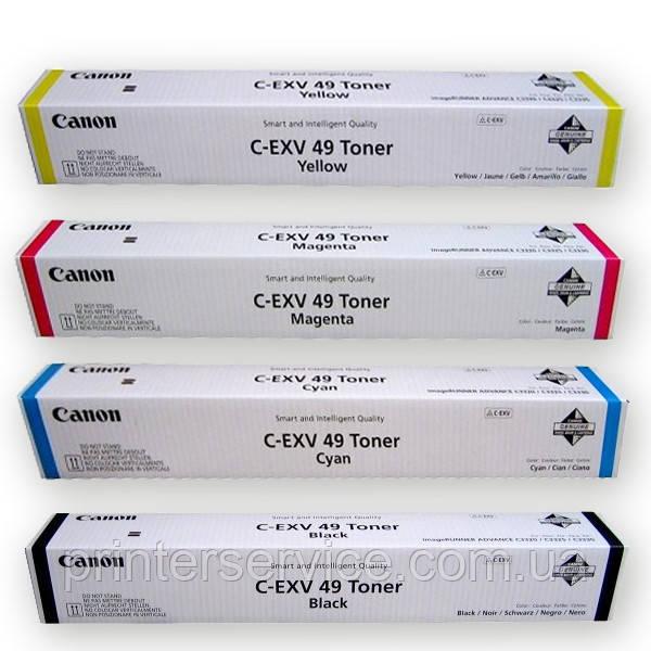 Тонер C-EXV 49 для Canon ir-adv C3325i, ir-adv C3320i (комплект картриджей)