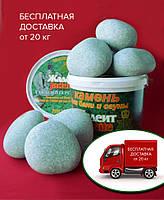 Камни для бани - жадеит шлифованный, 20 кг
