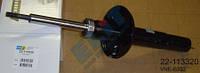 Амортизатор (Серия: B4) BILSTEIN 22-113320 передний  для PORSCHE BOXSTER (986)