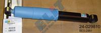 Амортизатор (Серия: B4) BILSTEIN 24-029810 передний  для JAGUAR X-TYPE (CF1_)