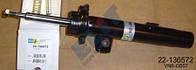 Амортизатор (Серия: B4) BILSTEIN 22-136572 задний  для BMW 3 купе (E92)