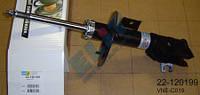 Амортизатор (Серия: B4) BILSTEIN 22-120199 задний  для VOLVO S40 I (VS)