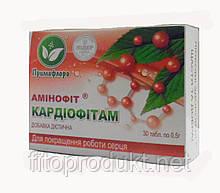 Кардиофитам аминофит для покращення роботи серця №30 Примафлора