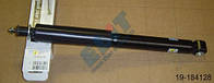 Амортизатор (Серия: B4) BILSTEIN 19-184128 передний  для HYUNDAI TERRACAN (HP)