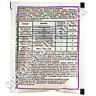 Инсектицид Актофит 0.2% 2 мл, фото 2