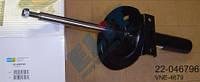 Амортизатор (Серия: B4) BILSTEIN 22-046796 задний  для SEAT ALHAMBRA (7V8, 7V9)