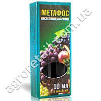 Зеленая аптека садовода Метафос 10 мл