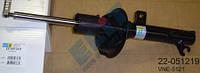 Амортизатор (Серия: B4) BILSTEIN 22-051219 задний  для FORD FOCUS седан (DFW)