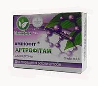 «Артрофитам» - аминофит для улучшения работы суставов.