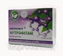 Артрофитам аминофит для поліпшення роботи суглобів №30 Примафлора