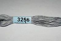 Мулине Гамма (Gamma) 3256 серый