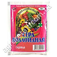 Зеленая аптека садовода Сера Коллоидная 40 г