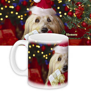 Кружка собака поздравляет С Новым Годом!!!