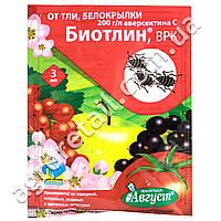 Август Биотлин 20% в.р.к 3 мл