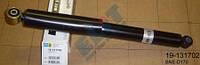 Амортизатор (Серия: B4) BILSTEIN 19-131702 передний  для RENAULT MASTER II фургон (FD)