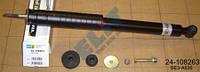 Амортизатор (Серия: B4) BILSTEIN 24-108263 передний  для MERCEDES-BENZ E-CLASS (W210)