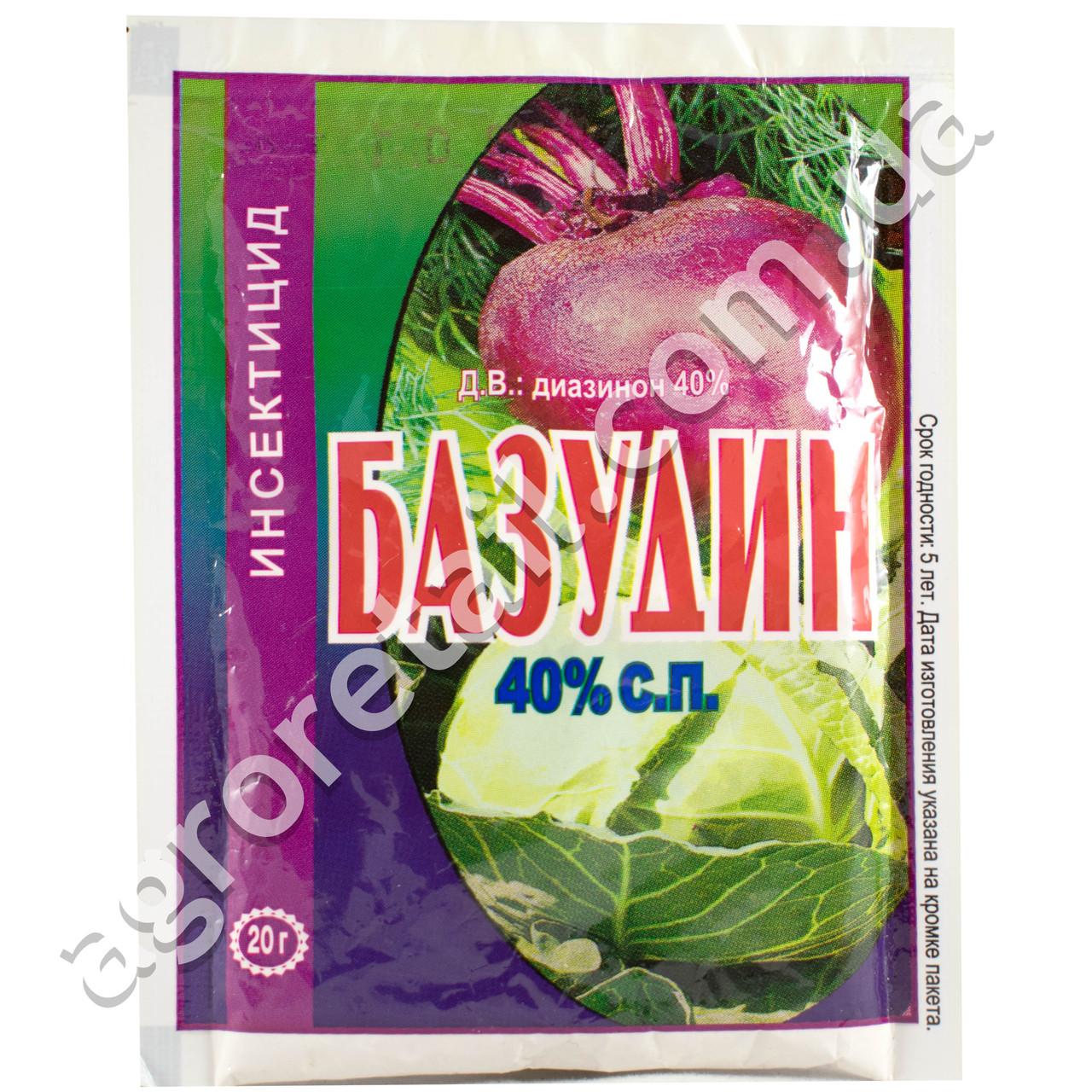 Инсектицид базудин 20 г от колорадского жука купить в украине.