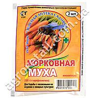 Зеленая аптека садовода Морковная муха 2 мл