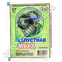 Зеленая аптека садовода Капустная муха 2 мл