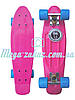 Скейтборд/скейт Penny Board Fish (Пенни борд Фиш): розовый, до 80кг