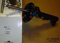 Амортизатор (Серия: B4) BILSTEIN 22-164858 задний  для MERCEDES-BENZ SLK (R171)