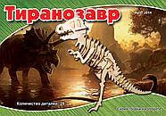 Деревянный конструктор 3 д Юнга Тиранозавр Быстрая доставка Гарантия качества, фото 2
