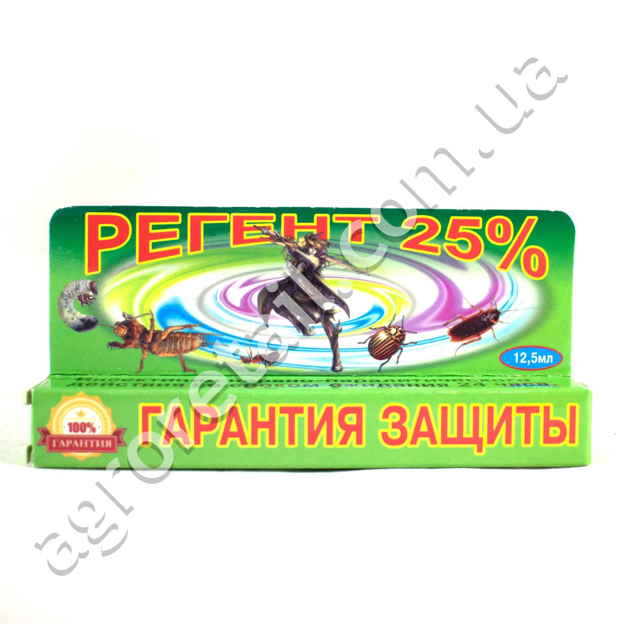 Инсектицид Регент 25% 12.5 мл Novartis