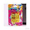 R-SIM 9 Pro RGKNSE для iPhone 4S, 5, 5C, 5S, iOS: 7.0 - 7.X.