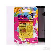 R-SIM 9 Pro RGKNSE для iPhone 4S, 5, 5C, 5S, iOS: 7.0 - 7.X., фото 1