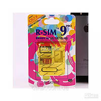 R-SIM 9 Pro RGKNSE для iPhone 4S, 5, 5C, 5S, iOS: 7.0 - 7.X.