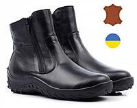 Зимние теплые ботинки для мальчика (натуральная кожа), 32, 36 размер
