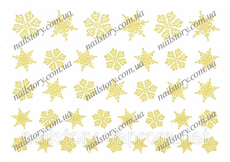 Снежинки для ногтей золотые №5
