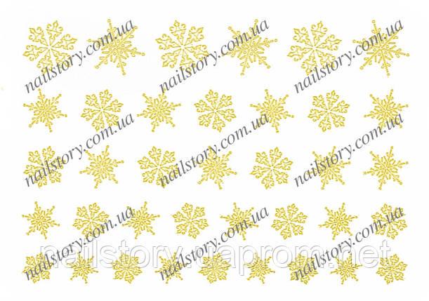 Снежинки для ногтей золотые №5, фото 2