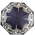 Женский зонт-трость полуавтомат GUY de JEAN FRH13-10, фото 2