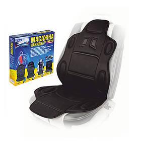 Накидка на сиденье с подогревом, 5 моторов, массажная