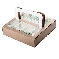 Коробки для конфет, кейк-попсов и лоли-попсов,  200х200х47 мм., крафт, фото 1