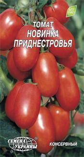 Евро Томат Новинка Приднестровья 0,2г.