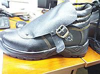 Ботинки рабочие  сварщика  с метопдноском, натуральная кожа-юфть