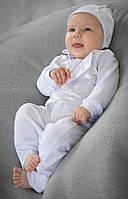 Набор крестильный для мальчика Модный карапуз (3 предмета)