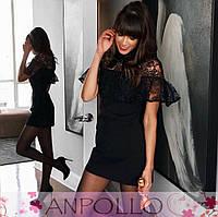 Красивое черное платье с гипюром 9894